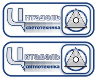 Company logo of Citadel, Dnepropetrovsk. Specialization - selling lighting products.