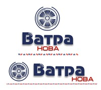 Company logo Vatra Nova, Dnepropetrovsk. Specialization - sale of lighting products